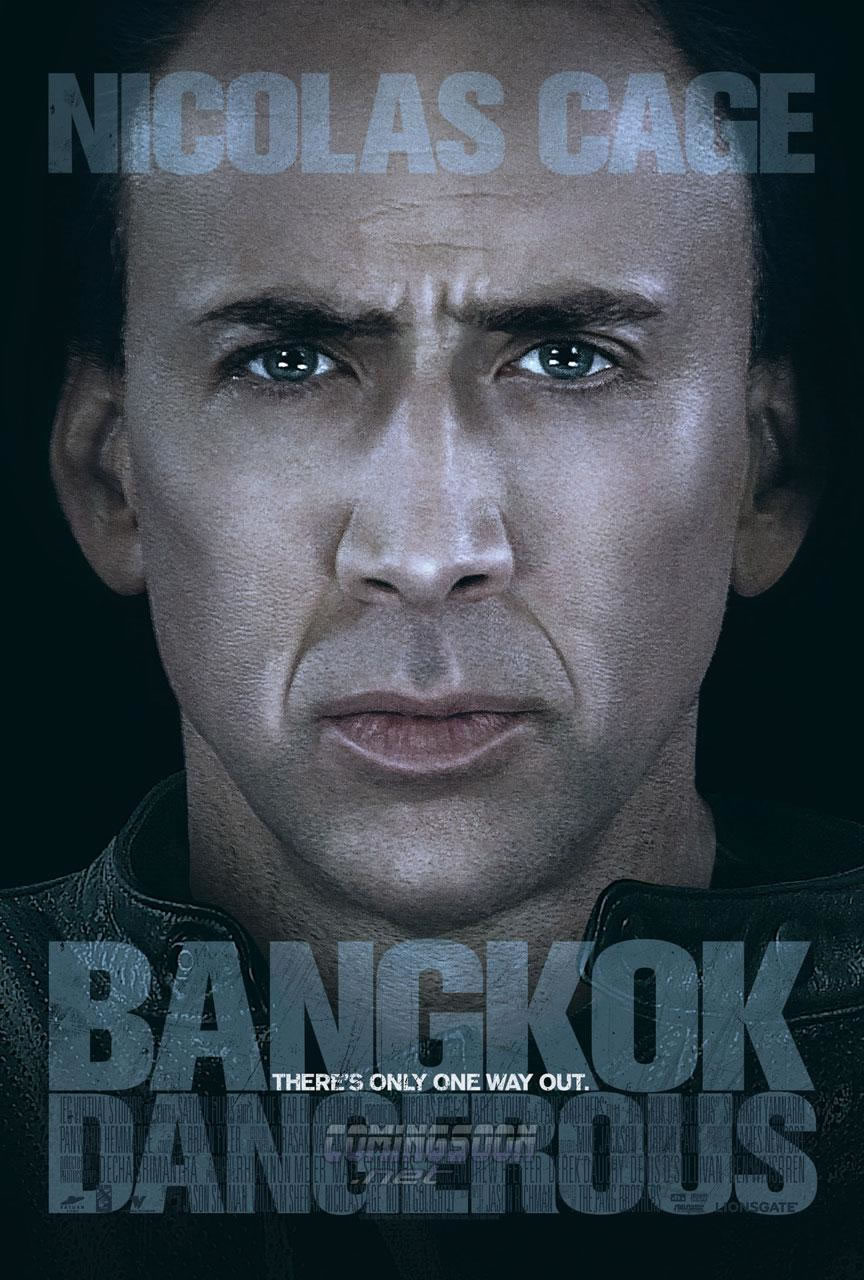 best nicolas cage movies