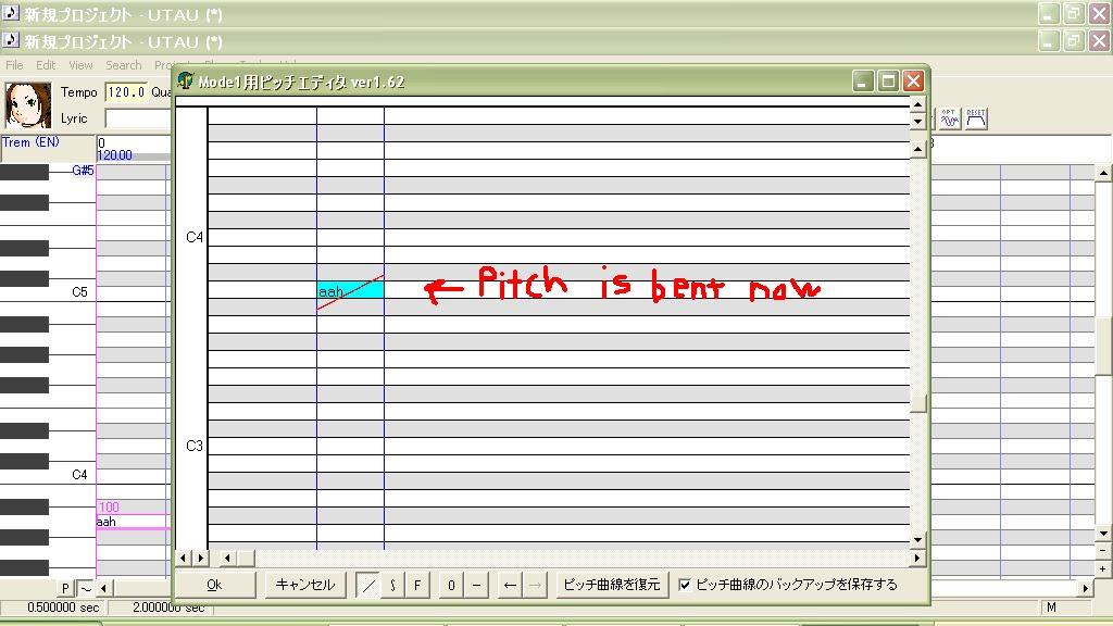 Pitch Editor! (Mode1用ピッチエディタv1.62) Plugin+screencap+5
