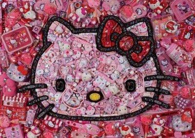 Hell o Kitty?