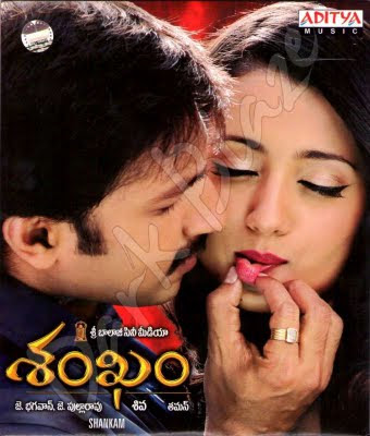 Watch Shankam Telugu Online Movie Download Free