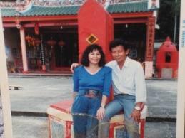 AKONG & AMA