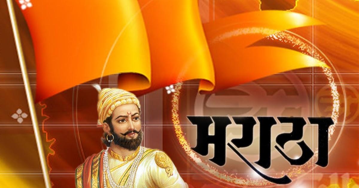 shivaji the maratha