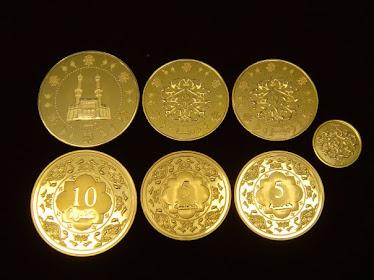 Gold  Dinar Shines