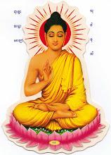 Sakya Muni Buddha