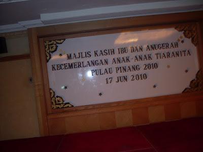 hari ibu anjuran TIARANITA (17/2/2010)...