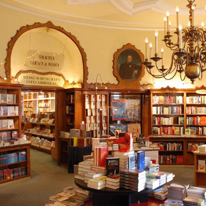 """Книжарница """"Centenario del Apóstal"""". Libreria%2Bde%2Bvenecia%2Bgoldoni"""