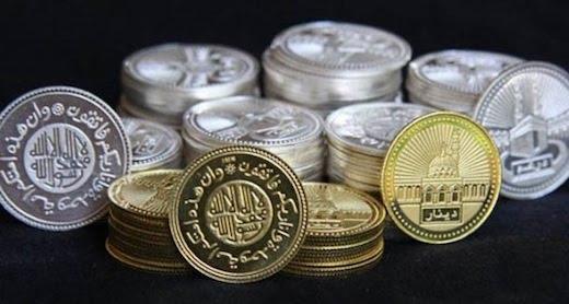 Apa itu Mata Uang Dinar Dirham Dan Penjelasannya
