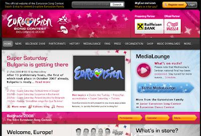 eurowizja 2008