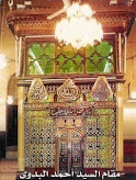 Maqam Syeikh Ahmad Badawi