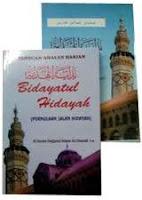 Kitab Imam Al Ghazali