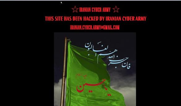 Twitter DNS Hacked by the Iranian Cyber Army