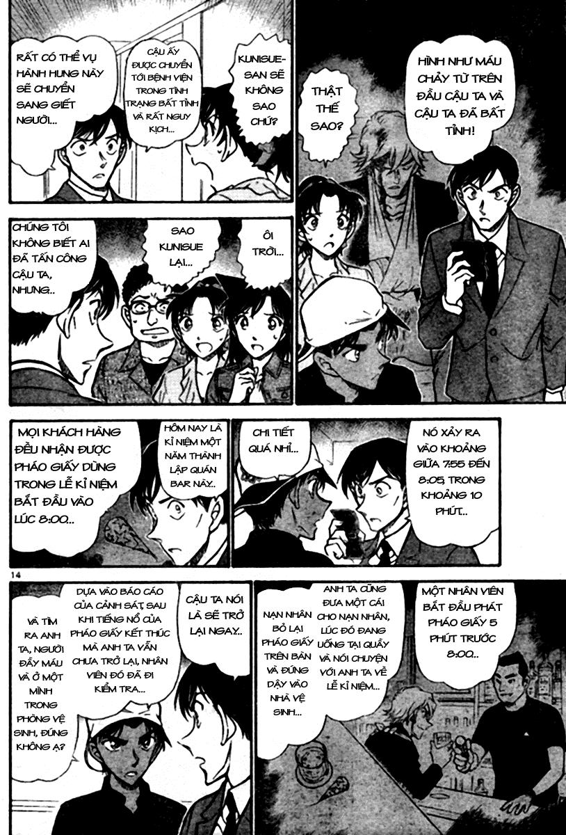 Detective Conan - Thám Tử Lừng Danh Conan chap 693 page 14 - IZTruyenTranh.com