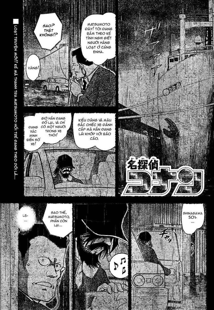 Detective Conan - Thám Tử Lừng Danh Conan chap 670 page 1 - IZTruyenTranh.com