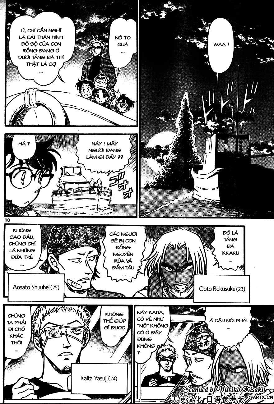 Detective Conan - Thám Tử Lừng Danh Conan chap 664 page 10 - IZTruyenTranh.com
