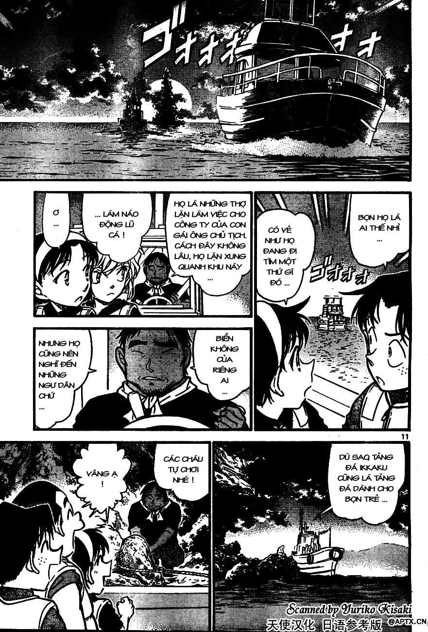 Detective Conan - Thám Tử Lừng Danh Conan chap 664 page 11 - IZTruyenTranh.com