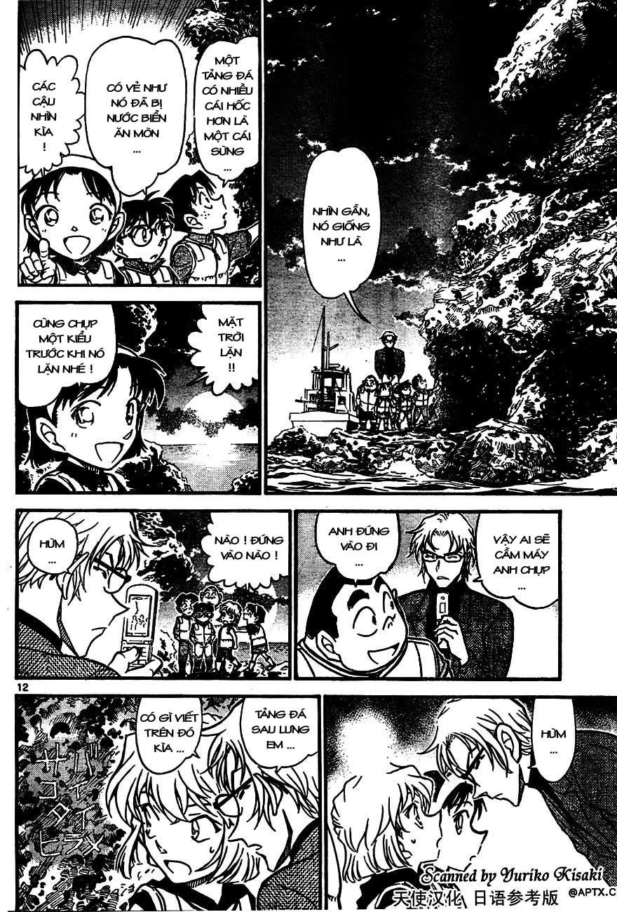 Detective Conan - Thám Tử Lừng Danh Conan chap 664 page 12 - IZTruyenTranh.com