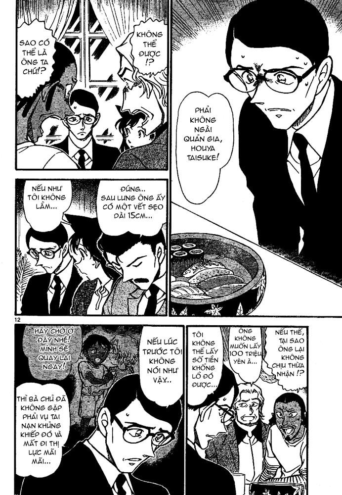 Detective Conan - Thám Tử Lừng Danh Conan chap 669 page 13 - IZTruyenTranh.com