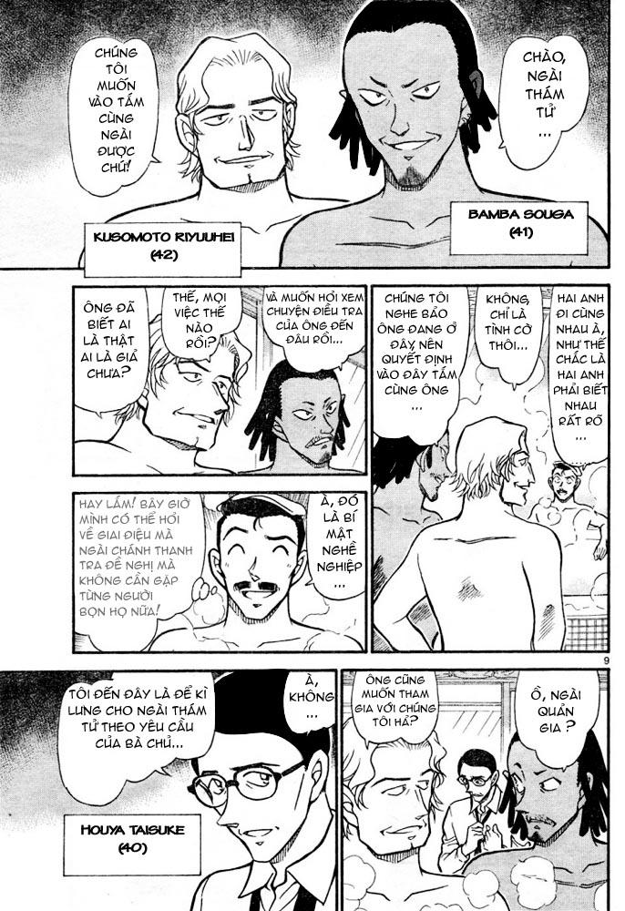 Detective Conan - Thám Tử Lừng Danh Conan chap 668 page 10 - IZTruyenTranh.com