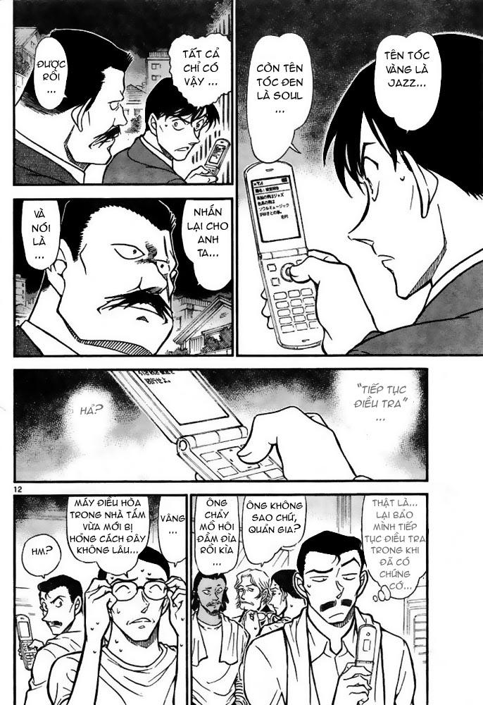 Detective Conan - Thám Tử Lừng Danh Conan chap 668 page 13 - IZTruyenTranh.com