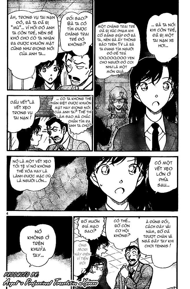 Detective Conan - Thám Tử Lừng Danh Conan chap 667 page 5 - IZTruyenTranh.com
