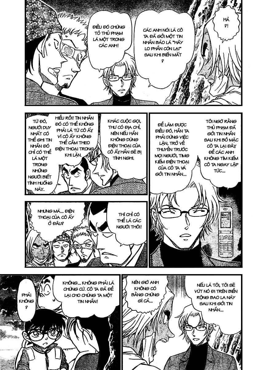 Detective Conan - Thám Tử Lừng Danh Conan chap 666 page 5 - IZTruyenTranh.com