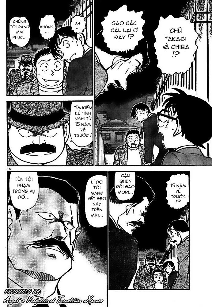 Detective Conan - Thám Tử Lừng Danh Conan chap 667 page 15 - IZTruyenTranh.com