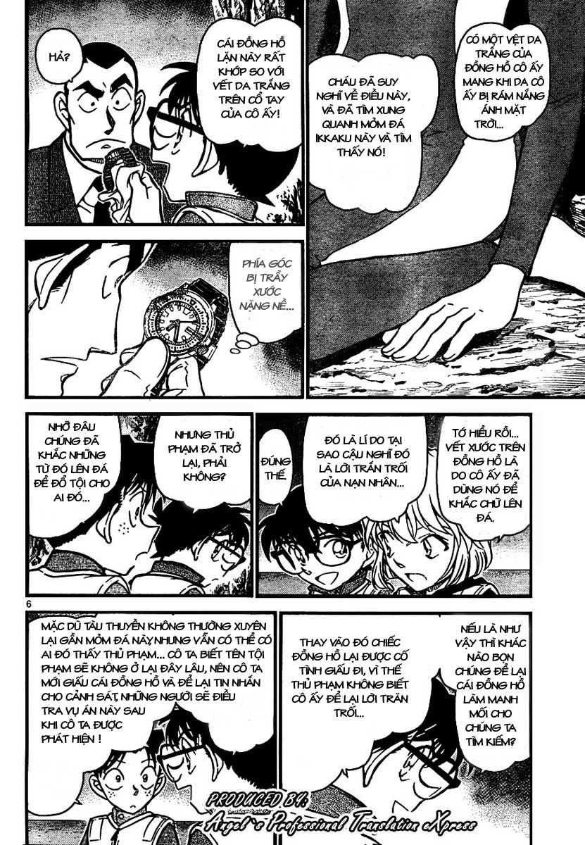 Detective Conan - Thám Tử Lừng Danh Conan chap 665 page 7 - IZTruyenTranh.com