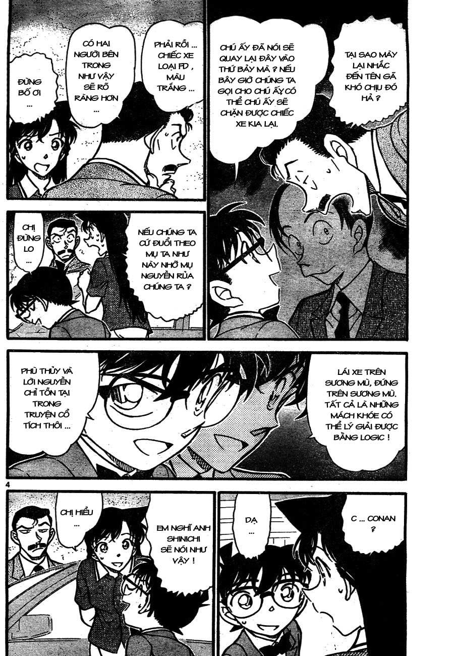 Detective Conan - Thám Tử Lừng Danh Conan chap 662 page 4 - IZTruyenTranh.com