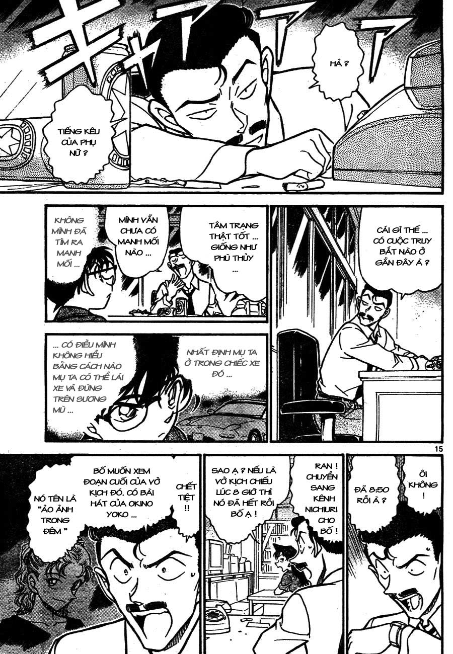 Detective Conan - Thám Tử Lừng Danh Conan chap 662 page 15 - IZTruyenTranh.com