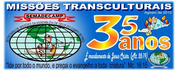 - SEMADECAMP - Secretaria de Missões