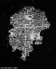 Αιτωλικό 1821
