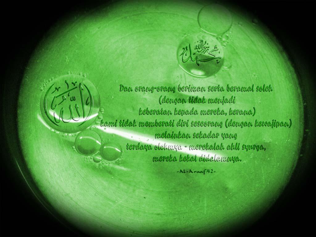 http://2.bp.blogspot.com/_4Er9pqLcBoE/TADMZ8WA6AI/AAAAAAAAAsg/mxT6qoV0GbU/s1600/wallpaper_islam.jpg