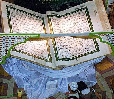The World's Largest Quran