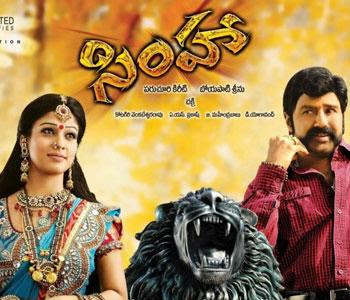 Simha Telugu Movie (2010) Watch Online