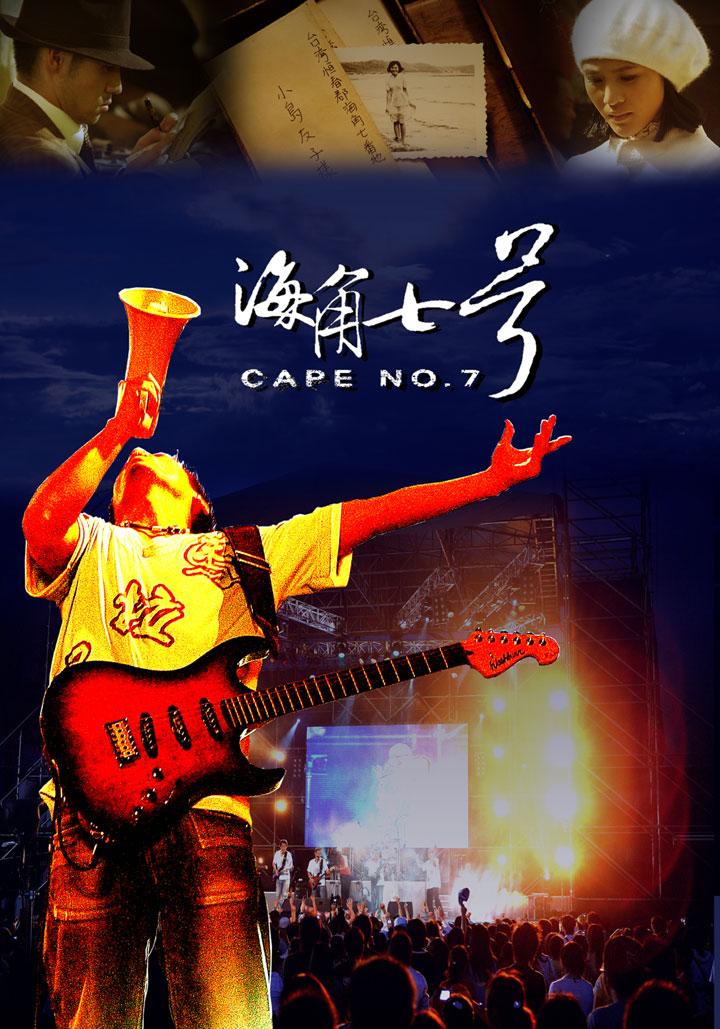 http://2.bp.blogspot.com/_4Kg2rQqru38/S8JQt-euo4I/AAAAAAAAANs/8BD2JYJphLg/s1600/CapeNo7-2.JPG