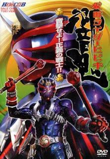 Kamen Rider Hibiki (J-TV 2005)