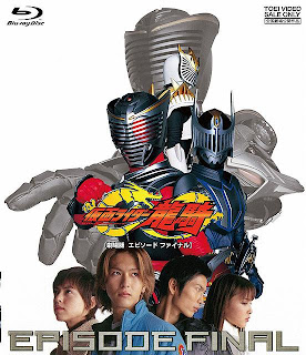 Kamen Rider Ryuki Movie - Episode Final (2002)