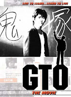 GTO The Movie (2005)