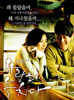 Lost In Love (KOREAN 2006)