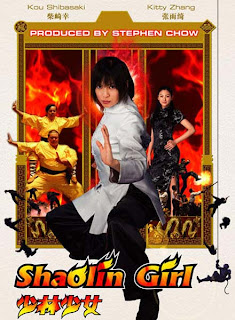 Shaolin Girl (JAPAN 2008)
