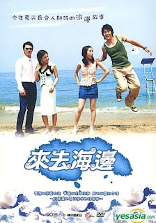 Let's Go To The Beach (2005) (KDrama)