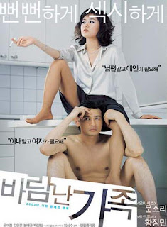 A Good Lawyer's Wife (2003) (KOREA)