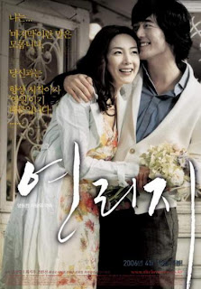 Now and Forever (2006) (KOREA)