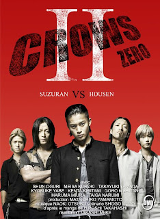 Crows Zero II (2009) (JAPAN)