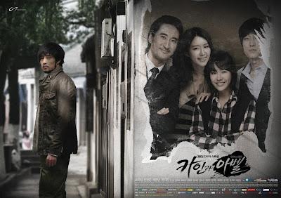 K-Drama Cain and Abel (2009)