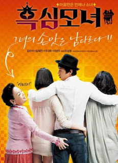Mother And Daughters (2008) (KOREA)