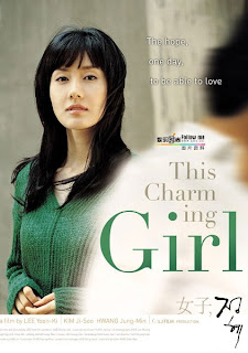 This Charming Girl (2004) (KOREA)