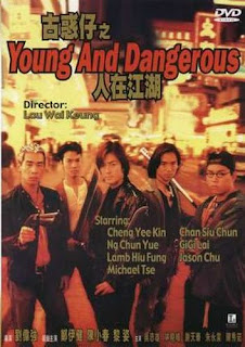 Young And Dangerous 1 (1996)