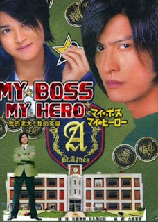 My Boss My Hero (JDrama 2006)
