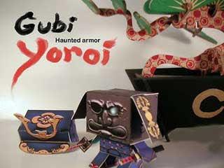 Gubi Paper Toy Yoroi